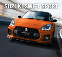 All-new Suzuki Swift Sport