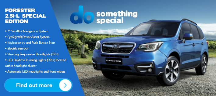 Subaru Forester 2.5L Special Edition
