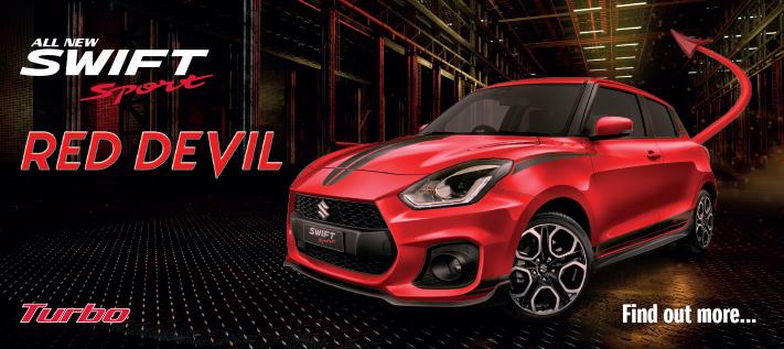 Limited Edition Suzuki Swift Red Devil
