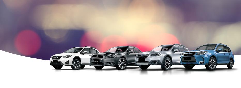 Subaru Fleet